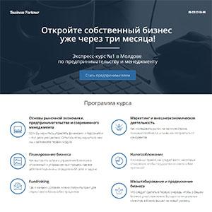 Тексты Октавиана Левинца - Тренинг по созданию бизнеса