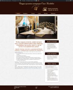 Верстка сайта студии дизайна интерьеров в Одессе
